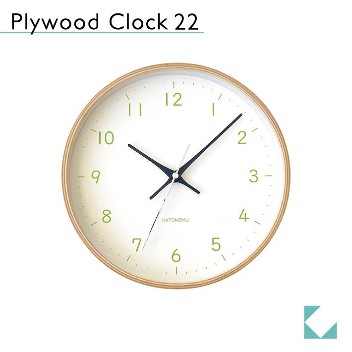 KATOMOKU plywood clock 22 km-121LG 掛け時計