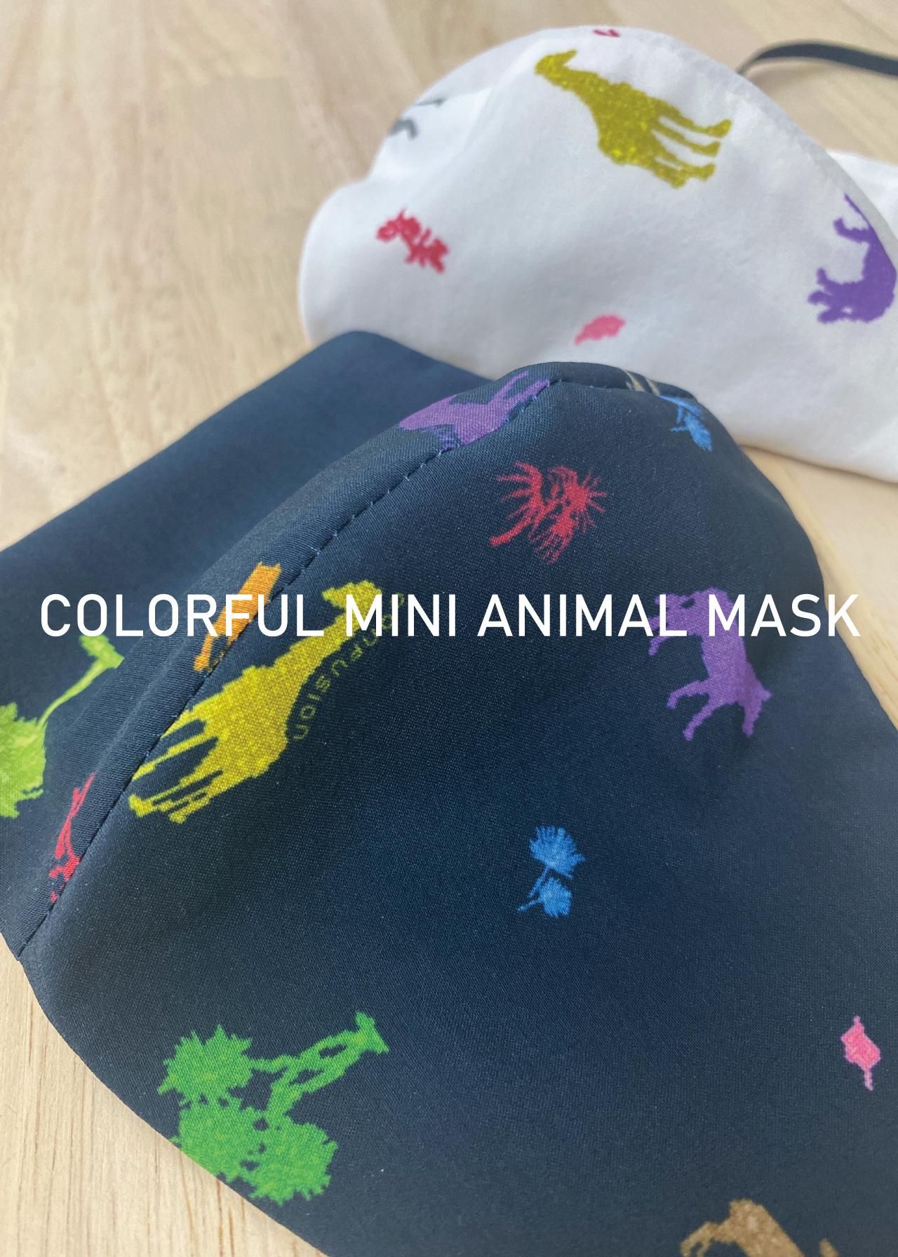 【gauze ver.】COLORFUL MINI-ANIMAL MASK