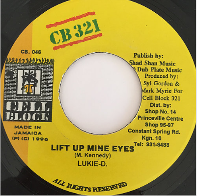 Lukie D(ルーキー・D) - Lift Up Mine Eyes【7'】