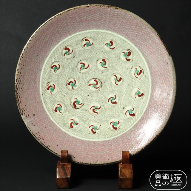 島岡達三 作 象嵌赤繪草花文皿