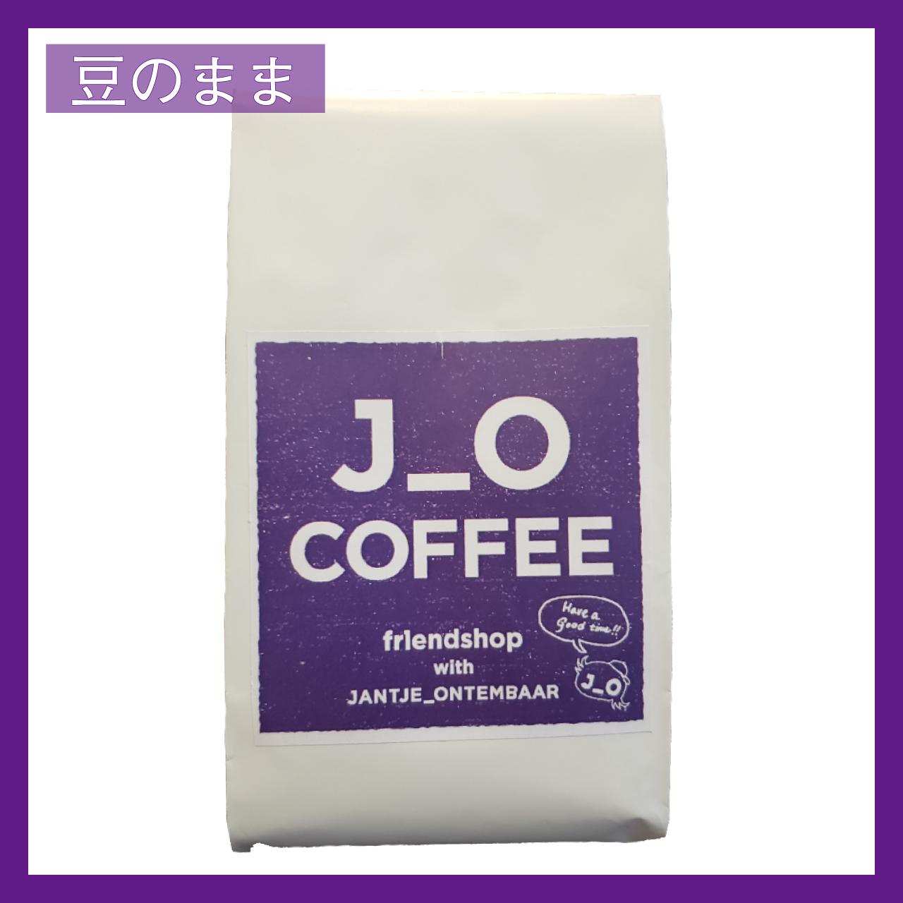 J_O CAFEオリジナルブレンドコーヒー豆【豆のまま】200g