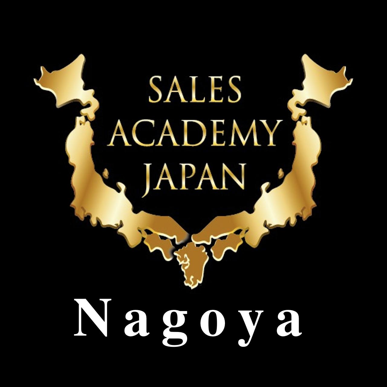 [2/22(土)]名古屋 入学体験講座