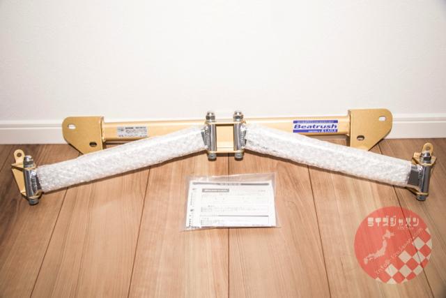 レイル ビートラッシュ リア パフォーマンスバー FD3S / Laile BeatRush Rear Performance Bar FD3S