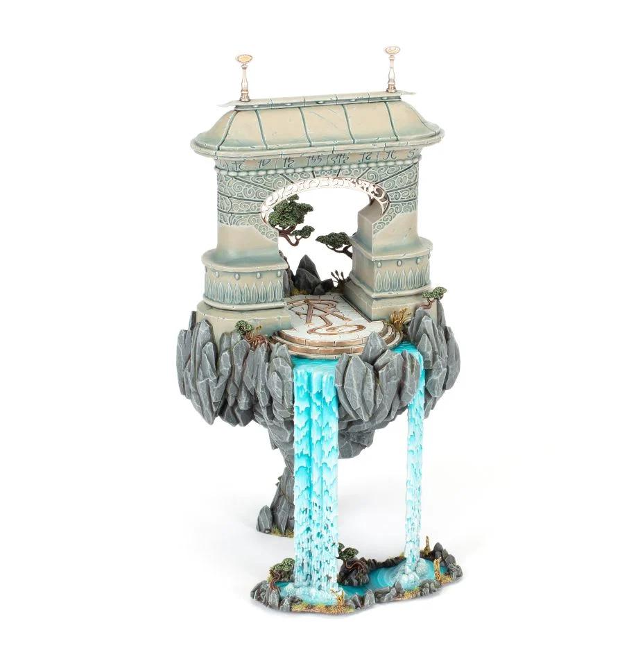 Shrine Luminor