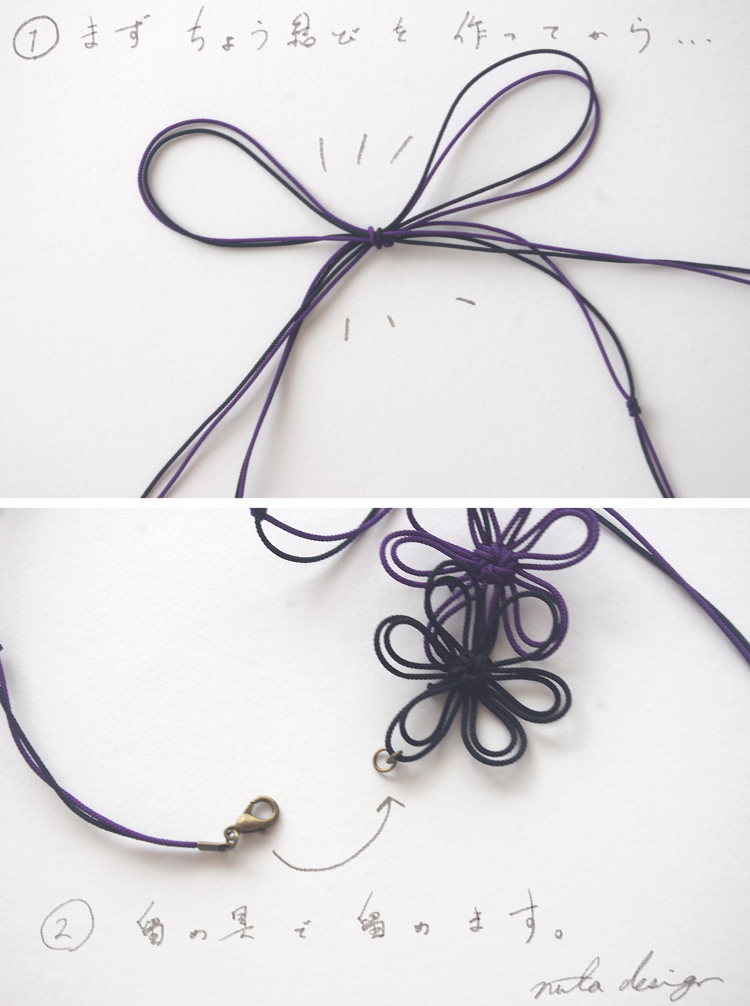 ブレスレット「カゲトシグサ」(黒×紫)