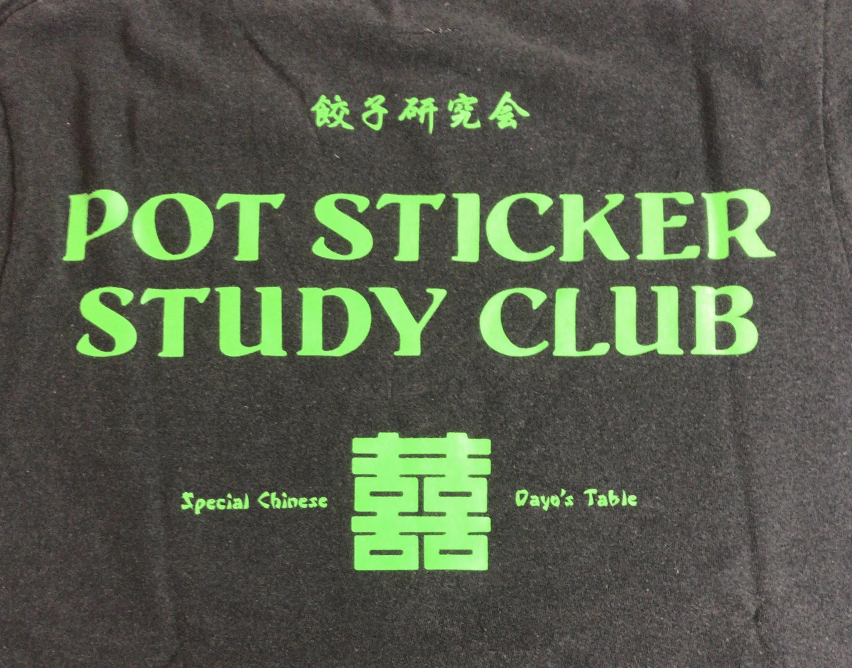 TACOMA FUJI RECORDS POT STICKER STUDY CLUB designed by Jerry UKAI BLACK