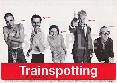 1004 トレインスポッティンング(Trainspotting)・フライヤー