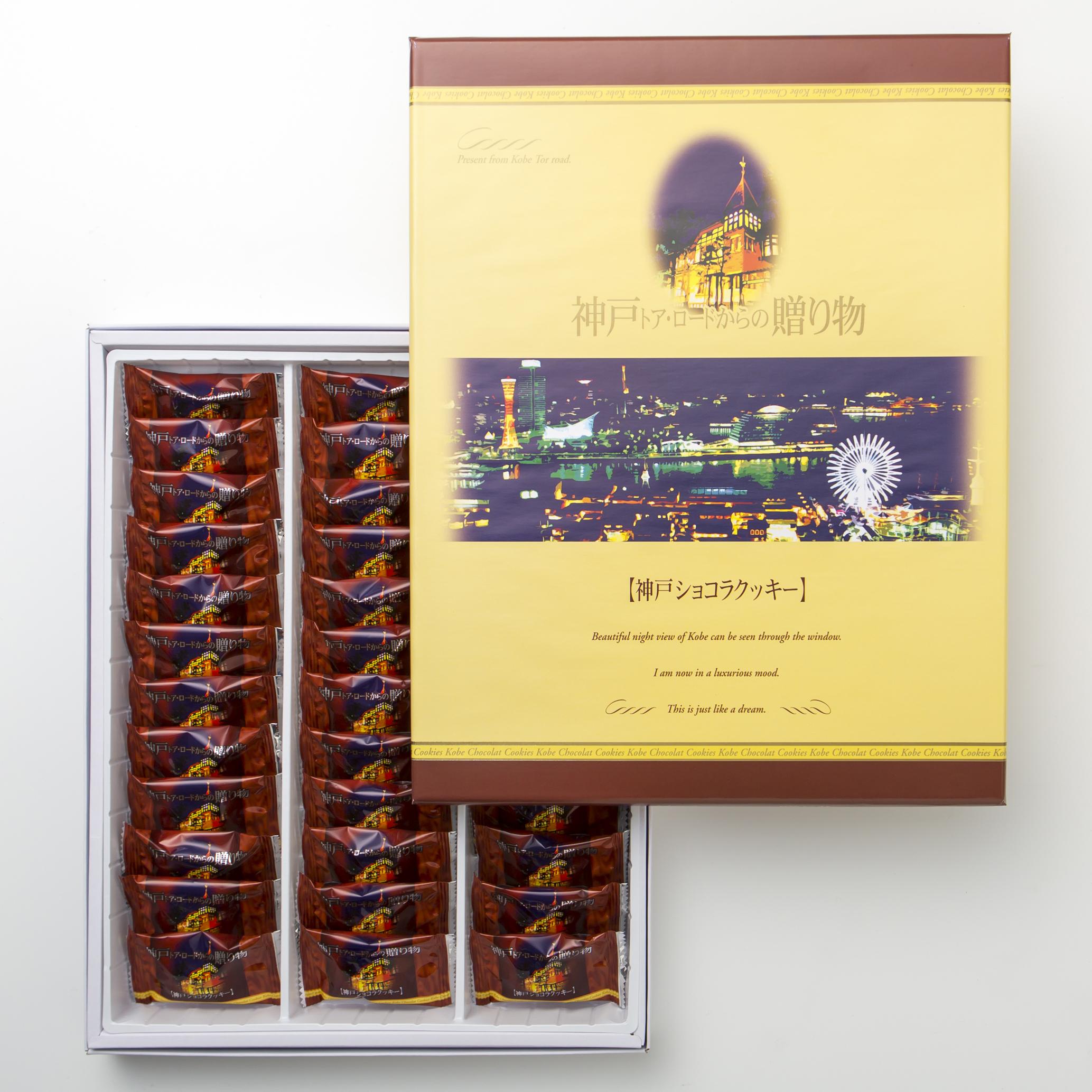 神戸ショコラクッキー 36個入り