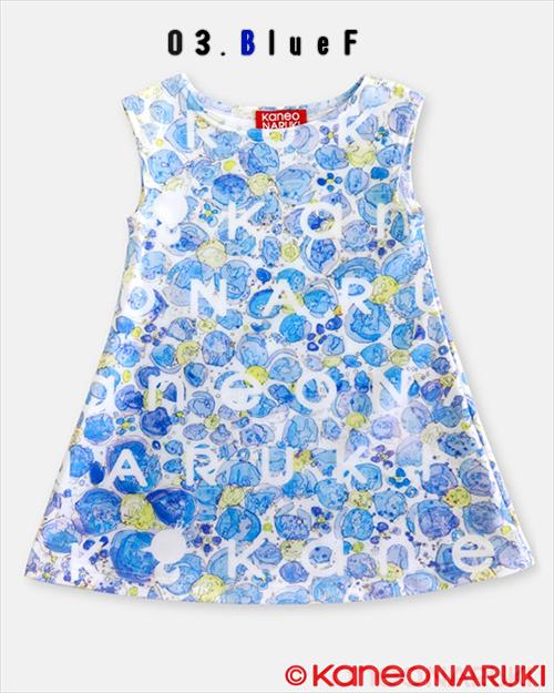 Stretch dress〈BlueF〉