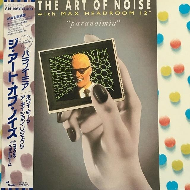 【12inch・国内盤】ジ・アート・オブ・ノイズ / パラノイミア