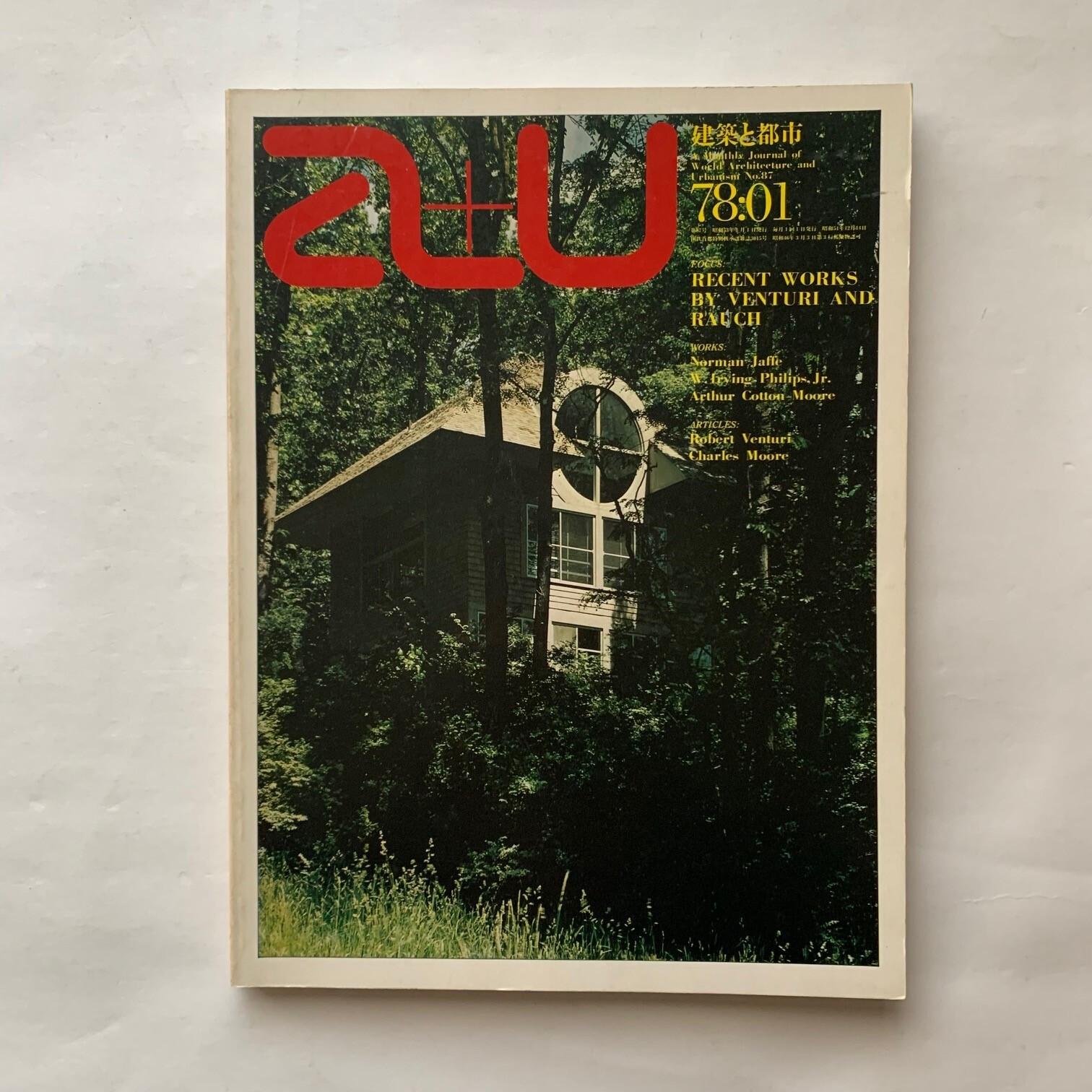 ヴェンチューリ&ローチの最新作9題 / 建築と都市