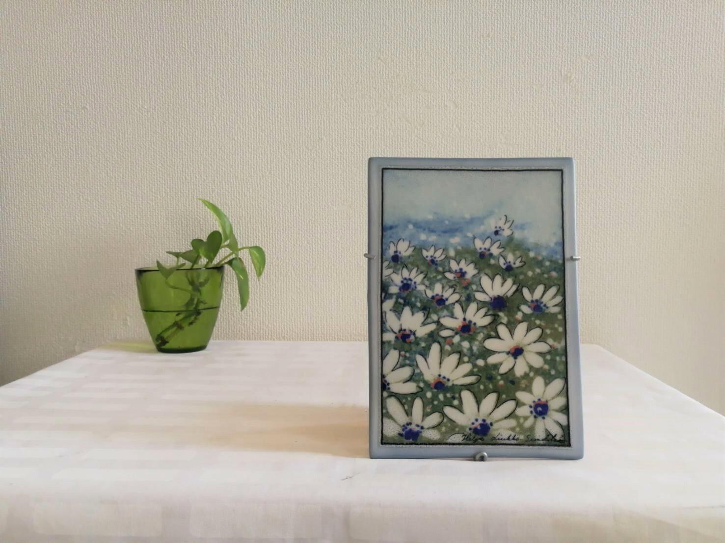 陶板 / アラビア ヴィンテージ / 白いお花 / ヘルヤ