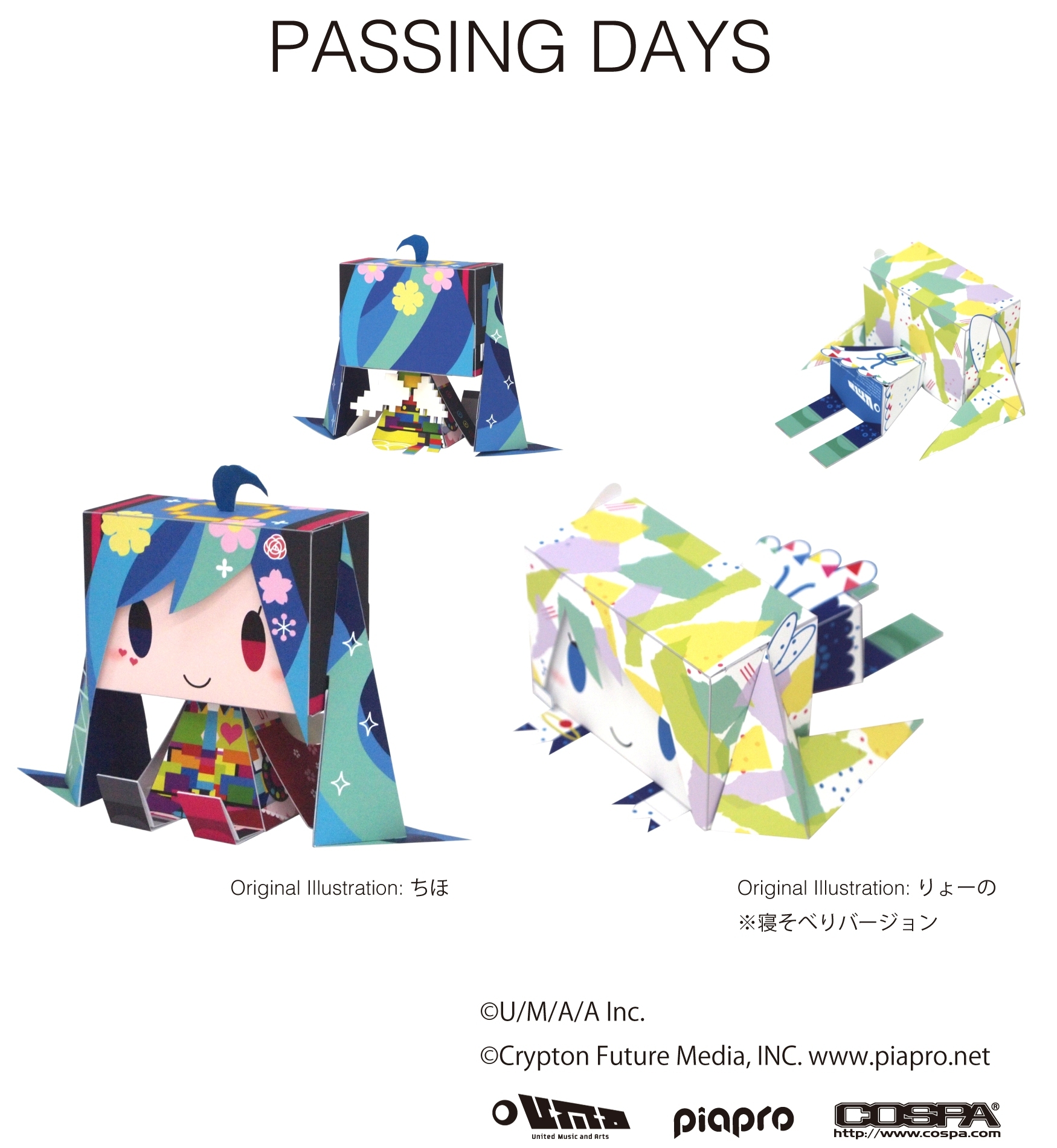 PASSING DAYS / Various Artists feat. 初音ミク - 画像4