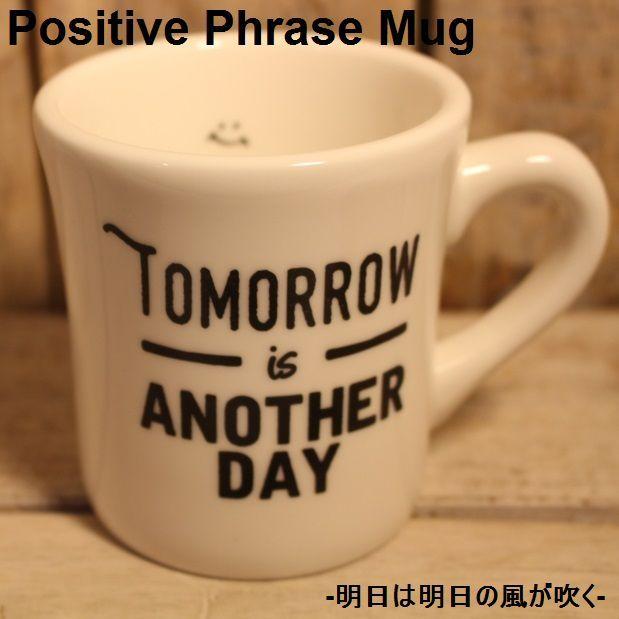 Positive Phrase マグ TOMORROW