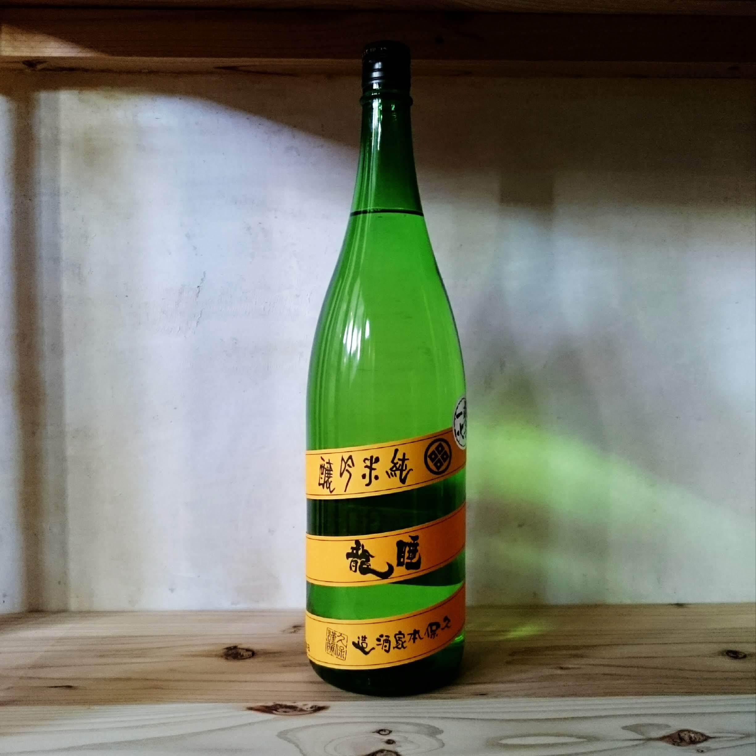 睡龍 純米吟醸 1.8L
