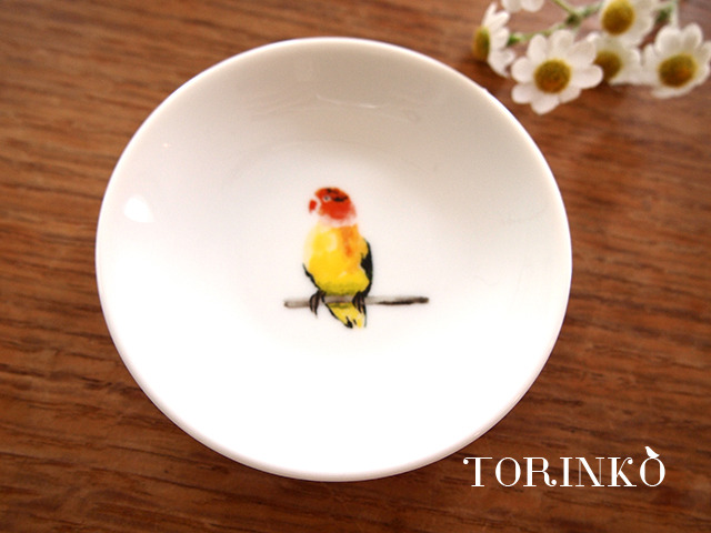 ボタンインコ お皿 小サイズ(鳥・オウム・インコ)