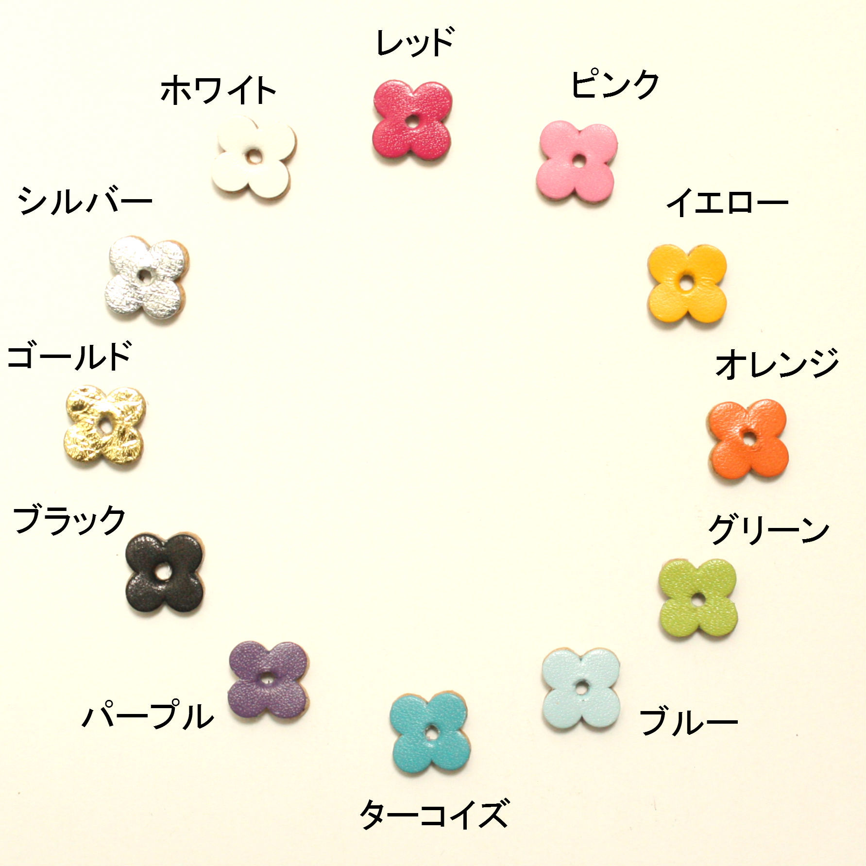 【フラワーレザーパーツ】平型クローバーSS