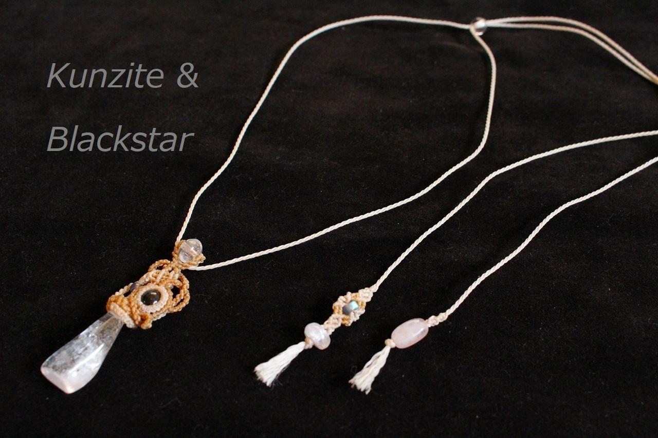 Kunzite & Blackstar micromacrame pendant