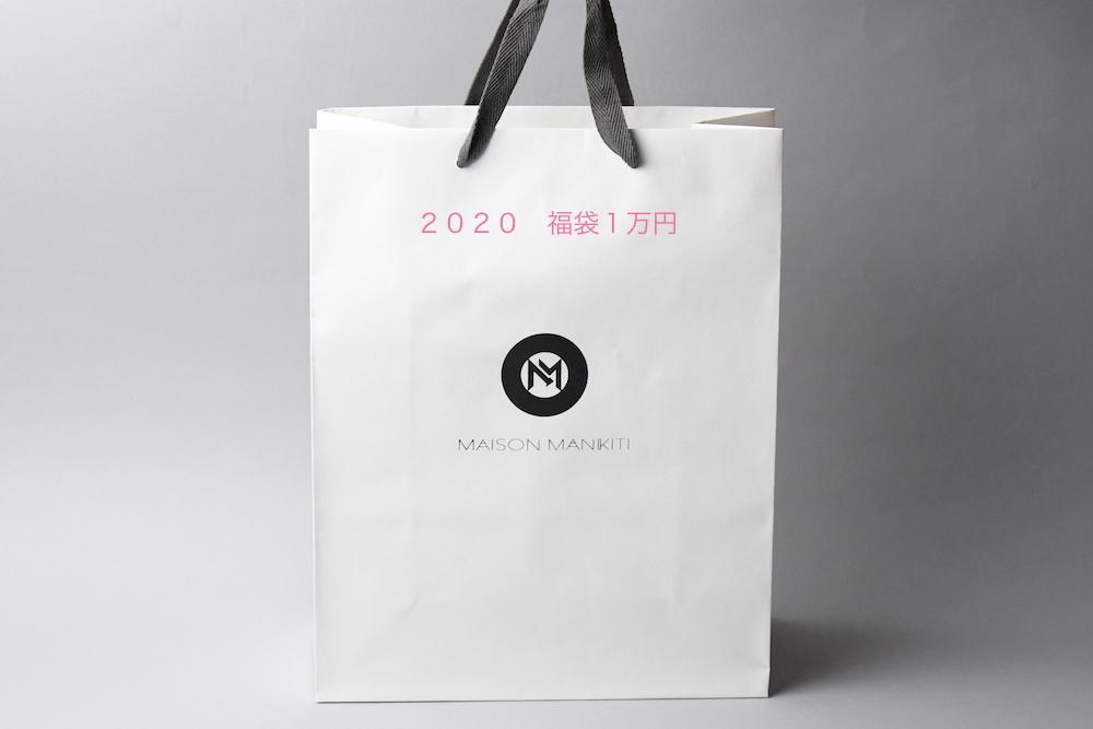 送料無料○ 2020夏 福袋【1.1万円】○KEYRING・サコッシュ他○ - 画像1