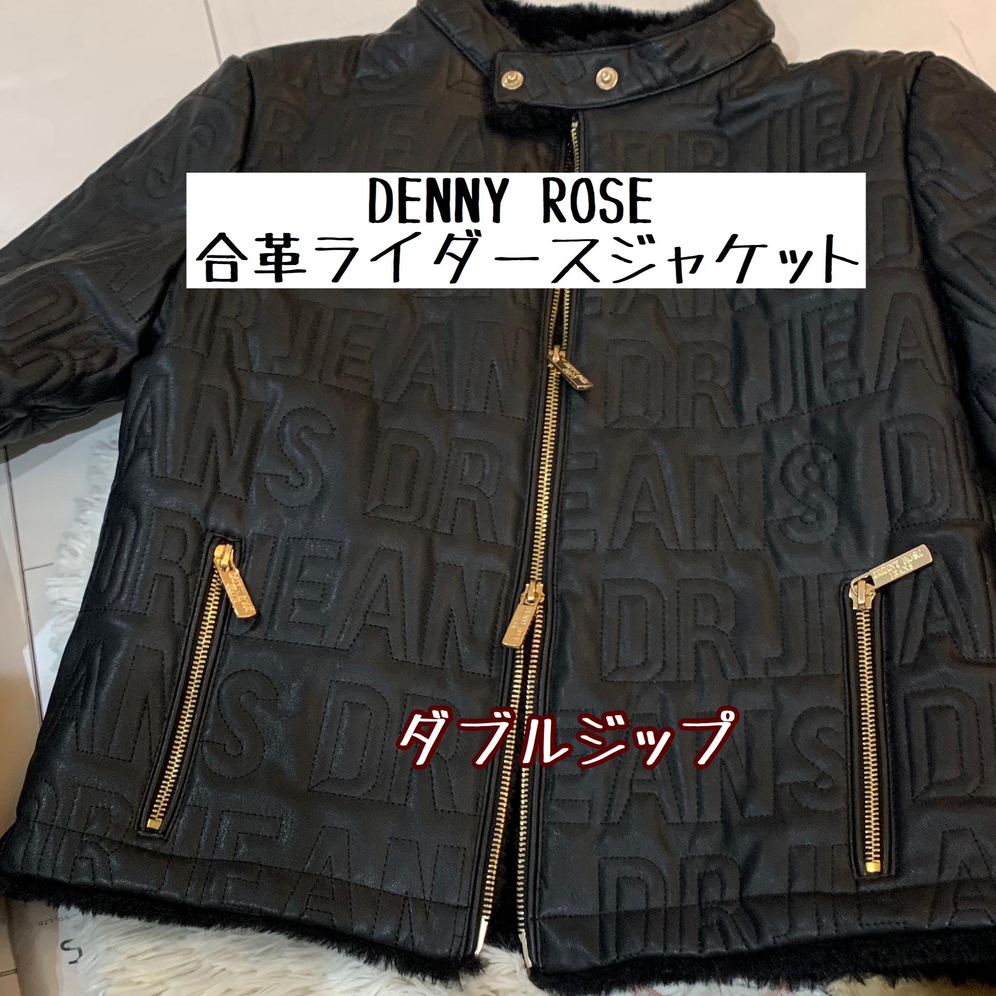 SALE デニーローズ 合革ライダースジャケット イタリア製