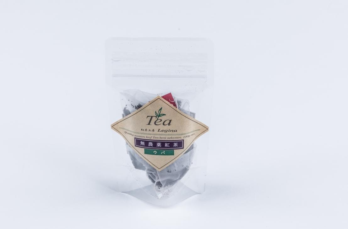 無農薬紅茶 (5袋入り)