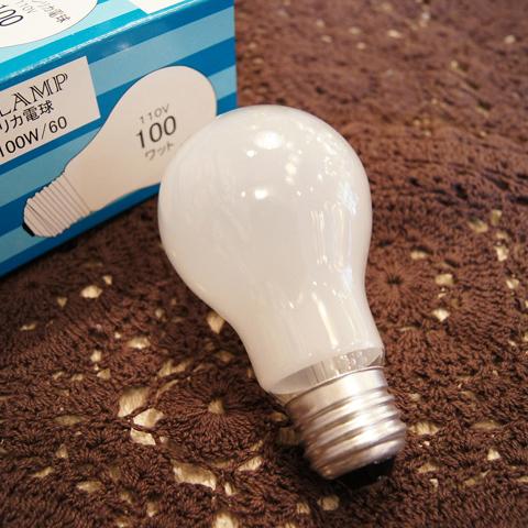 白熱電球 E26 100W 一般球フロスト