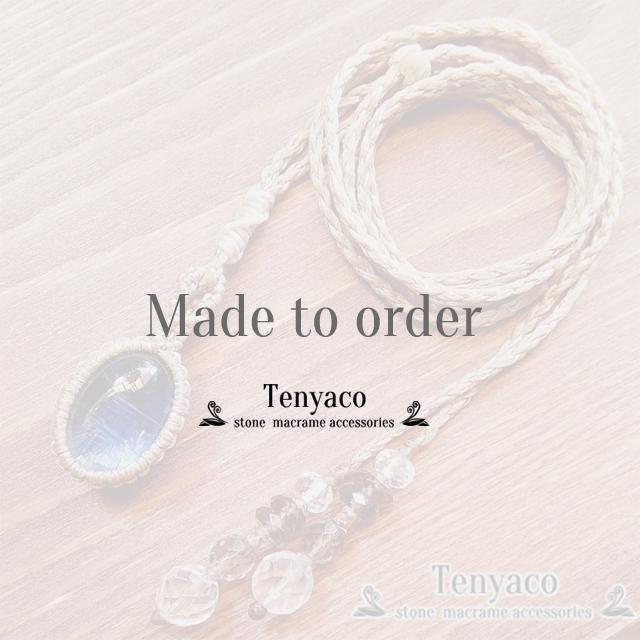 【ご予約品】カイヤナイト&水晶ダブレットのマクラメペンダント