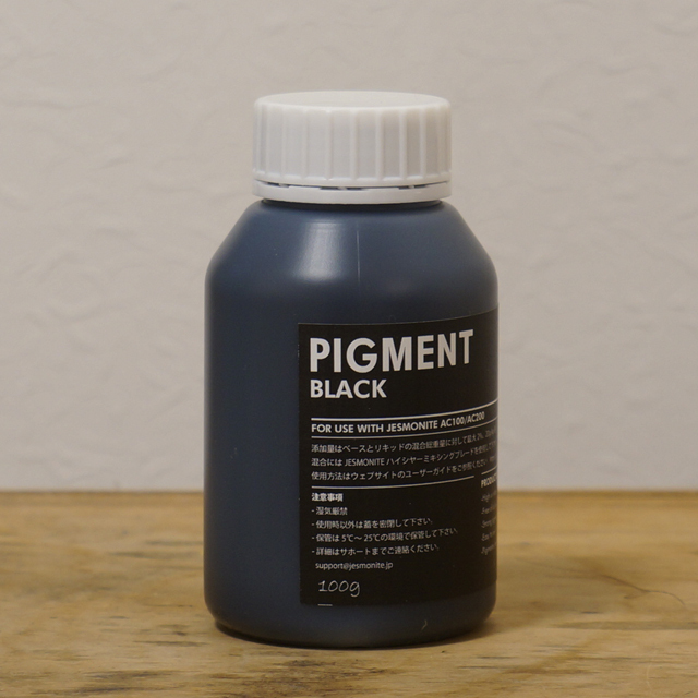 PIGMENT BLACK 100g(着色剤:黒 100g) - 画像1