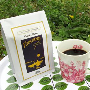 フィンランド100周年記念コーヒー クラッシックブレンド150g(豆)