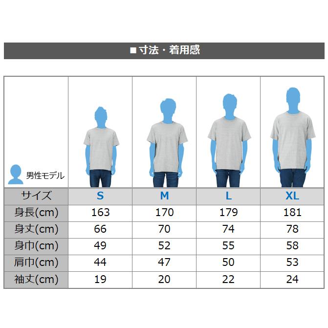 【受注生産】Izu SURF Tee (White)
