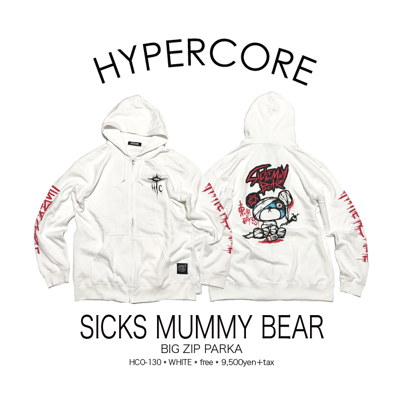 O-130 SICKS MUMMY BEARビッグパーカー
