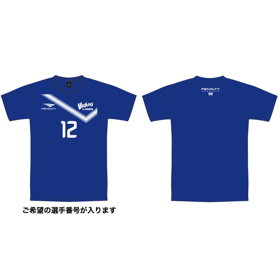 背番号入り応援Tシャツ