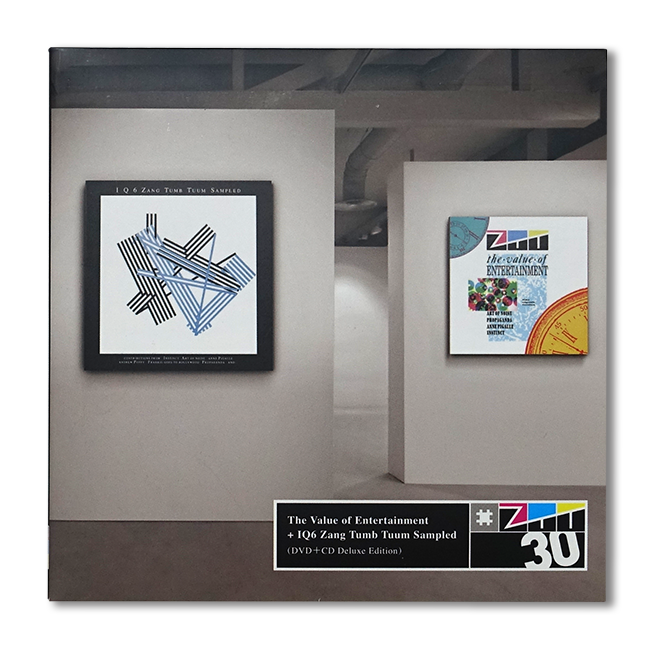 ヴァリアス・アーティスト/ZTTショウ+ IQ6~ZTTサンプラー(DVD+CDデラックス・エディション) - 画像1