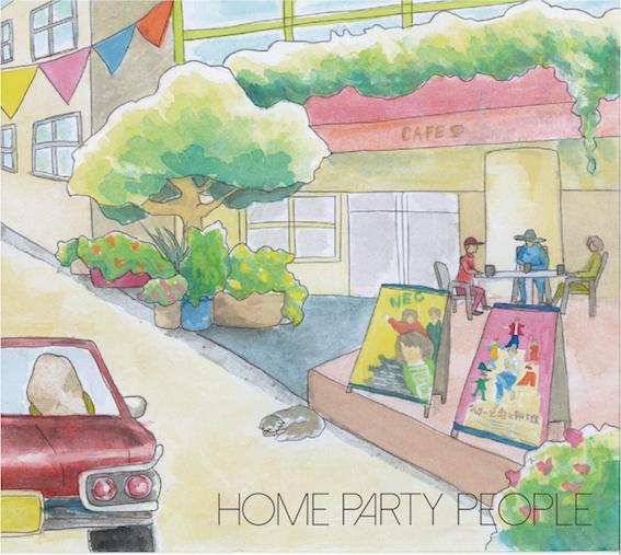 【CD】Home Party People(沖縄 / Okinawa)『カトラリー』