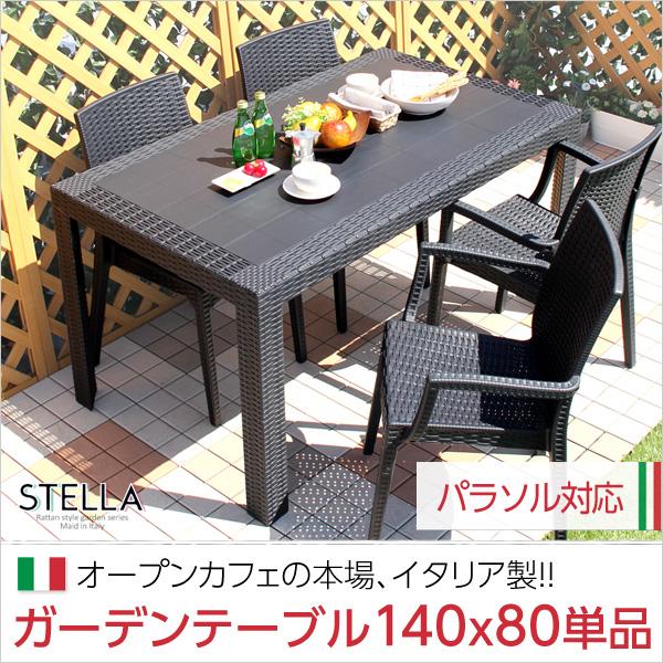 ガーデンテーブル【ステラ-STELLA-】(ガーデン カフェ 140)|一人暮らし用のソファやテーブルが見つかるインテリア専門店KOZ|《SH-05-11238》