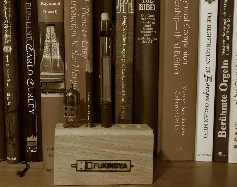 木製ペン立て(管球飾り) 【風琴舎オリジナル】