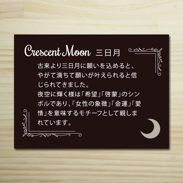 【三日月】ハッピーモチーフ金封 KHM11-2