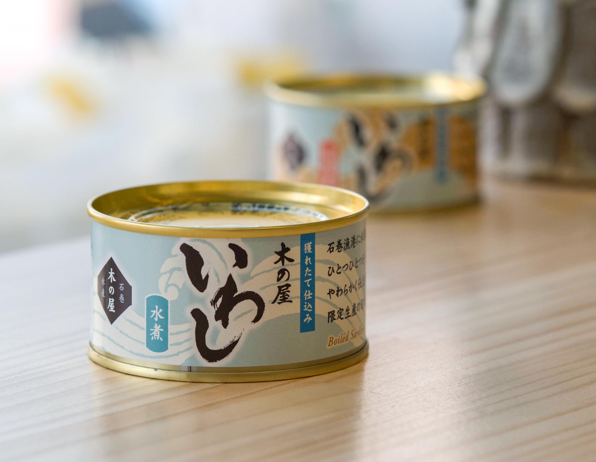 宮城県・石巻『いわし缶 水煮』