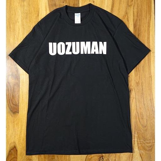 UOZUMAN Tシャツ