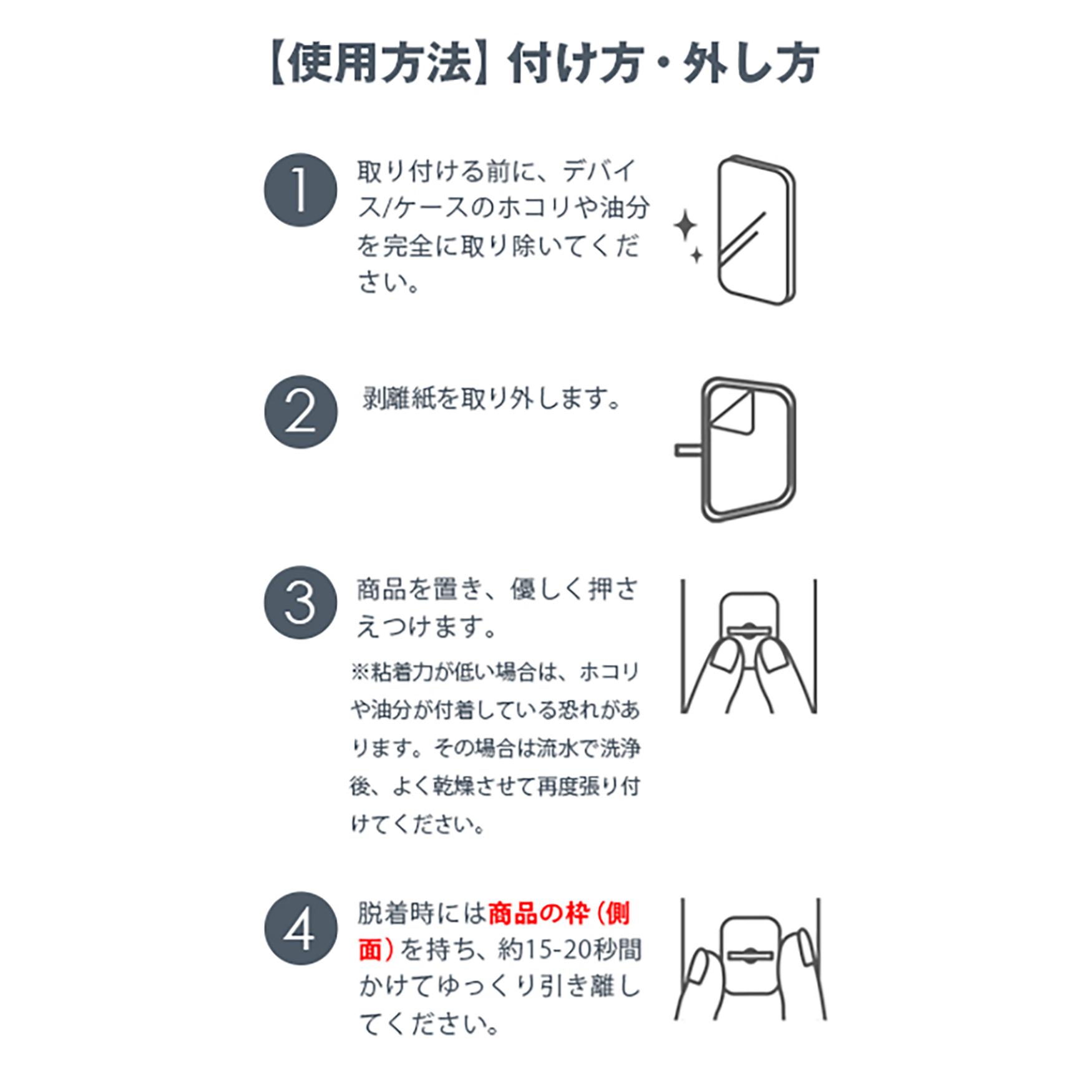 マーガレットとりぼん〈スマホリング/ハート型スマホリング for iPhone & Android〉