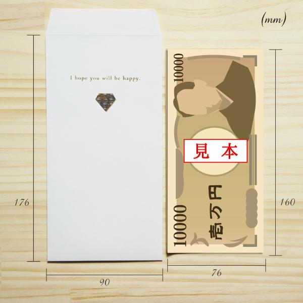 【ダイヤモンド】ハッピーモチーフ金封 KHM02-2