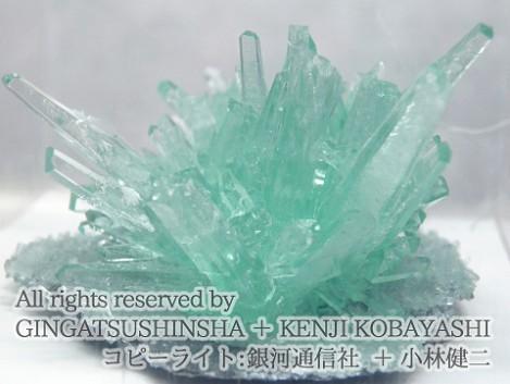 結晶育成キット - 硝子結晶育成キット Glass Crystal Kit - 銀河通信社