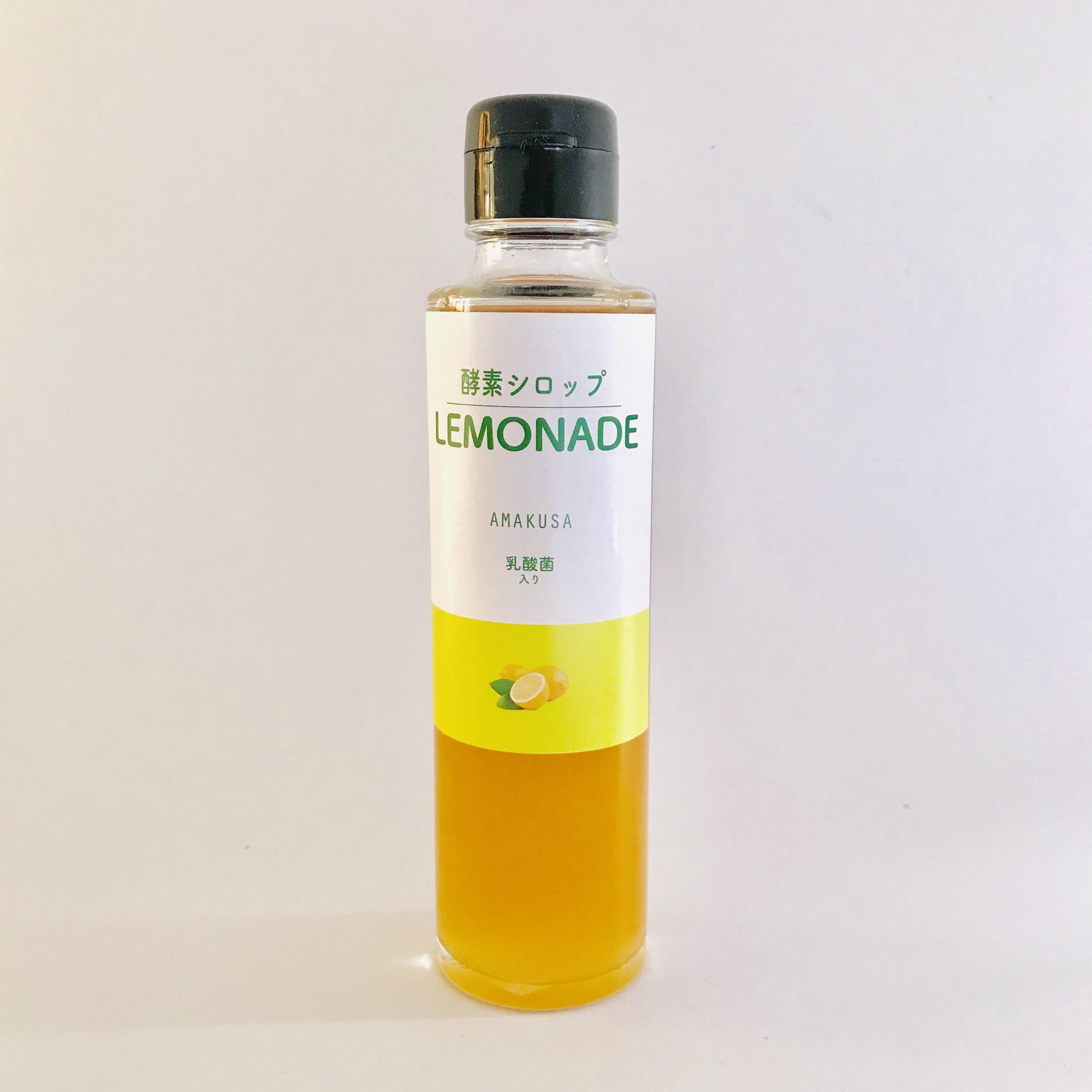 発酵レモネードシロップ