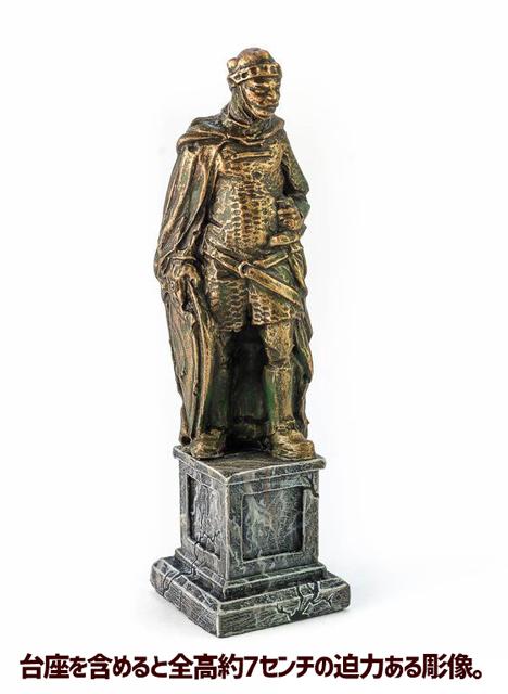 四賢王の像(4体) - 画像2