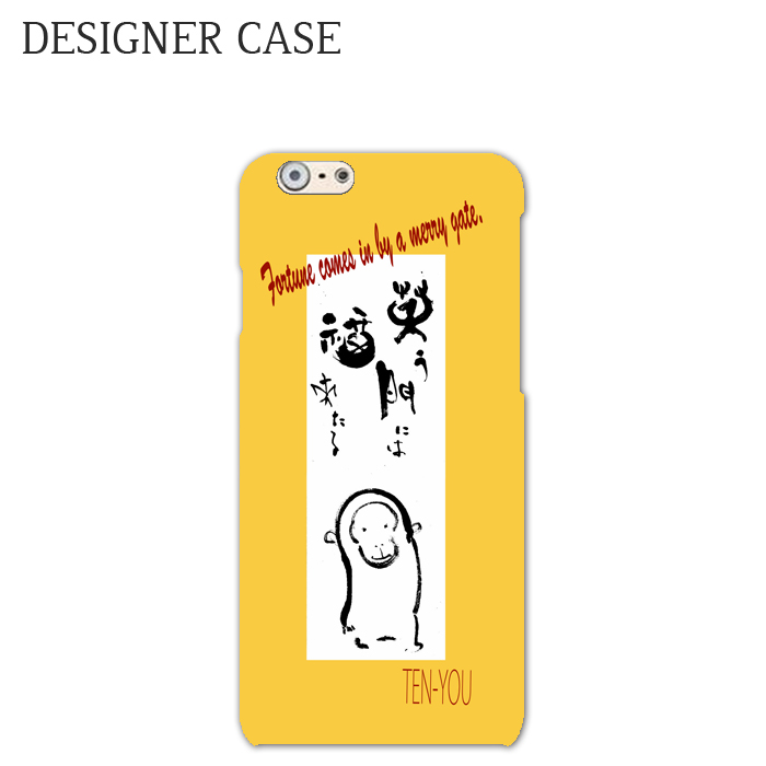 iPhone6 Hard case DESIGN CONTEST2015 051