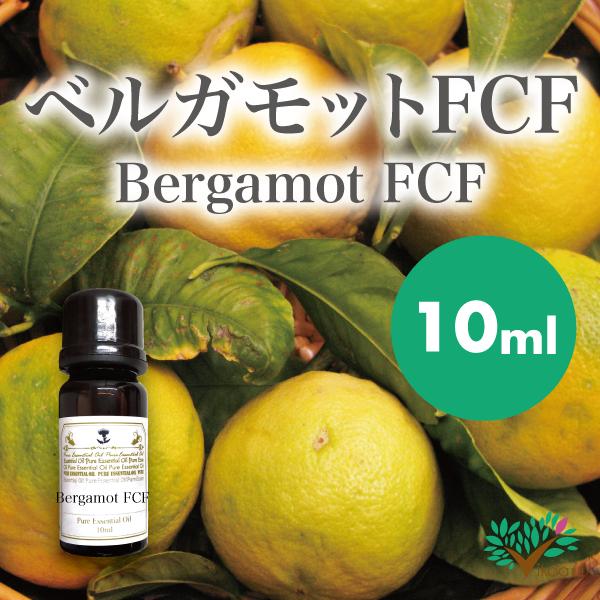 精油 ベルガモットFCF10ml【英国直輸入】