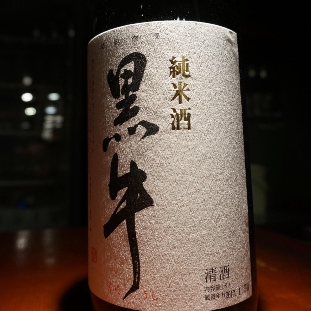 黒牛 純米1.8ℓ