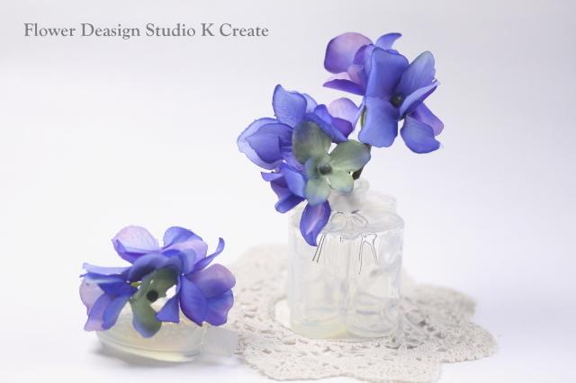 ブルーグリンの紫陽花のUピン(S:3本セット)