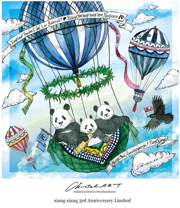◆即納◆シャンシャン3歳バースデー記念柄◆コットンバンダナ
