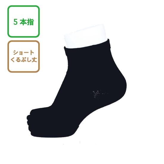 INNER FACT / 五本指  SHORT